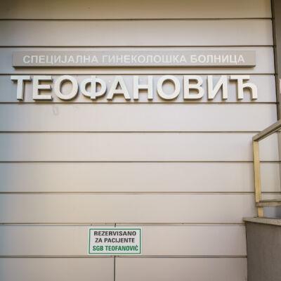 Bolnica-Teofanovic_0489